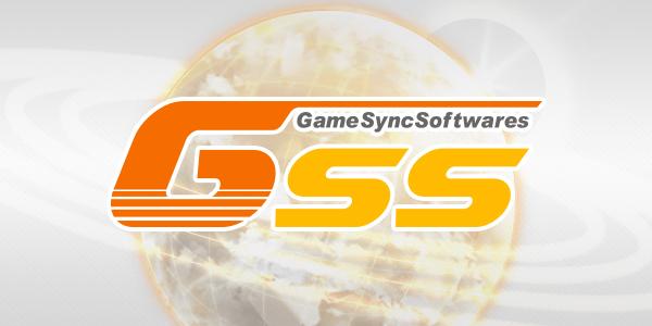 オンラインゲーム開発支援ミドルウェアGSS